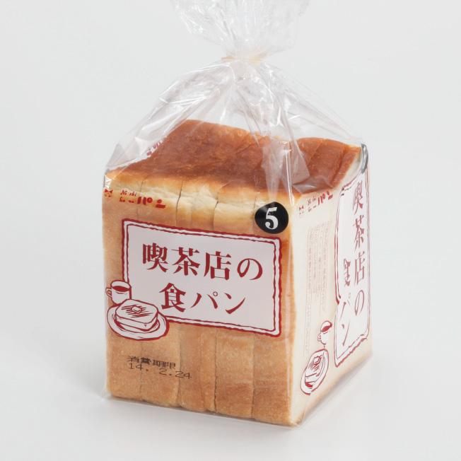 喫茶店の食パン(5枚切)