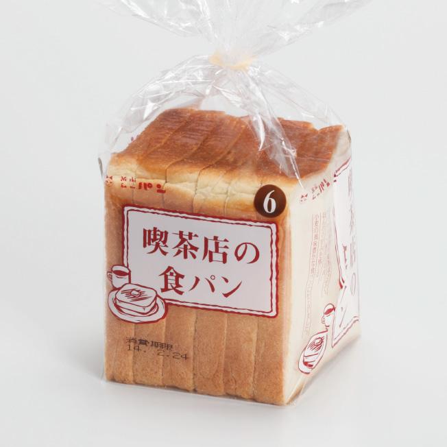 喫茶店の食パン(6枚切)