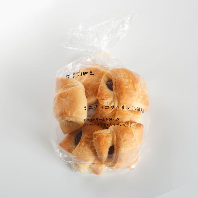 ミニチョコワッサン(6個入)