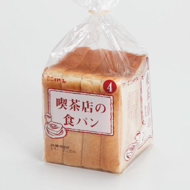 喫茶店の食パン(4枚切)